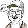 NewNajar's avatar