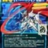 Nightshade1712's avatar