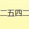 NiGoShiNi's avatar