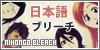 Nihongo-Bleach