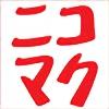 Nikomaku's avatar