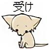 Nikoo-StrayDog's avatar