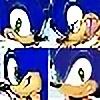 Ninespinedhedgehog's avatar