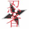 NinjaOhdio's avatar