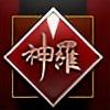 NinLuvs-SHM's avatar