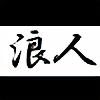 Nintai-oni's avatar