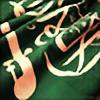 nkhat1's avatar