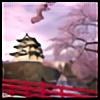 nmsakura's avatar