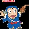 Nohattoriplz's avatar