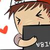 Noiryn's avatar