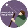 NomadicStardust's avatar