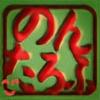 Nontaroff's avatar