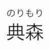 NoriMori's avatar
