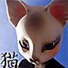 NovaeMoon's avatar