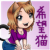 nozomi-neko's avatar
