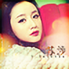 NurshieYinh's avatar