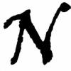NyrraM's avatar