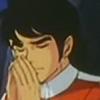 Oakapi's avatar