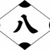 ObsidianThunder's avatar