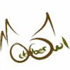 OctoberOwl's avatar