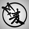 OdyOfKant's avatar