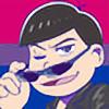 OG-Athrodite's avatar
