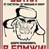 ogurec-ubica's avatar