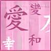 okami-spirit's avatar