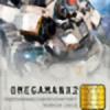 omegamanx2's avatar