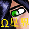 Omegaseikai's avatar