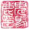 OniBaka's avatar
