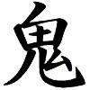 onimode's avatar