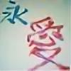 OnyxRoses's avatar