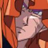 oogamishiguma's avatar