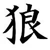 Ookami-desu's avatar