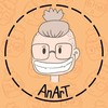OpheliaFromHell's avatar
