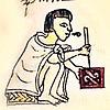 OpiumTopaz's avatar