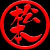 orewakazuo's avatar