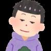 Orufeusu's avatar