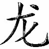 Ownokio's avatar