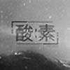 Oxygaen's avatar