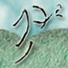 P-Squared's avatar