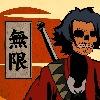 Pain4's avatar