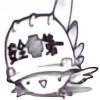 Pakeet's avatar
