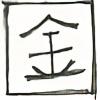PaperBoyHat's avatar