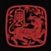 papertigerchina's avatar