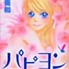 papillonmanga's avatar