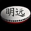paranku-mingyuan's avatar