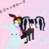 PartyPopthepony's avatar