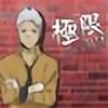 PataPez's avatar